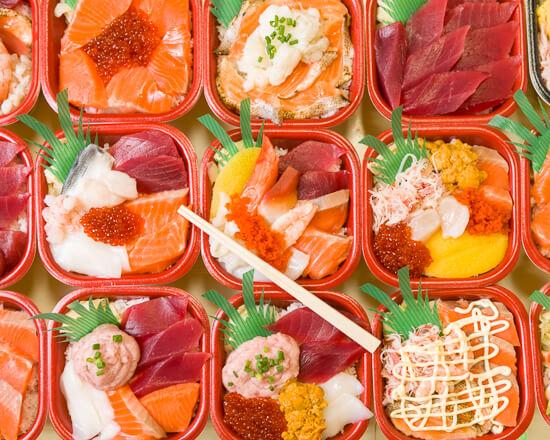 大漁丼家 海の幸 桜台店