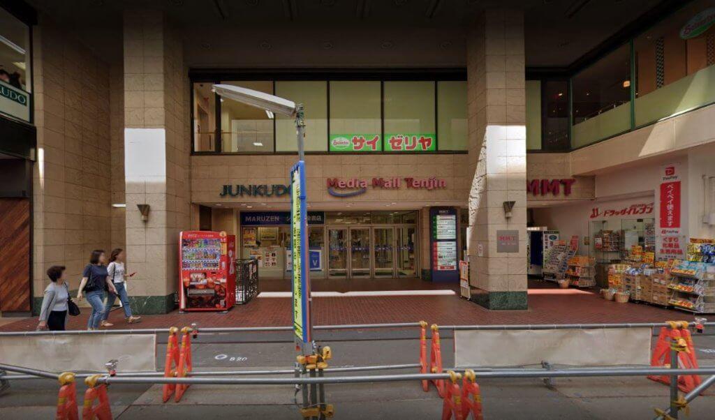 福岡のウーバーイーツパートナーセンター