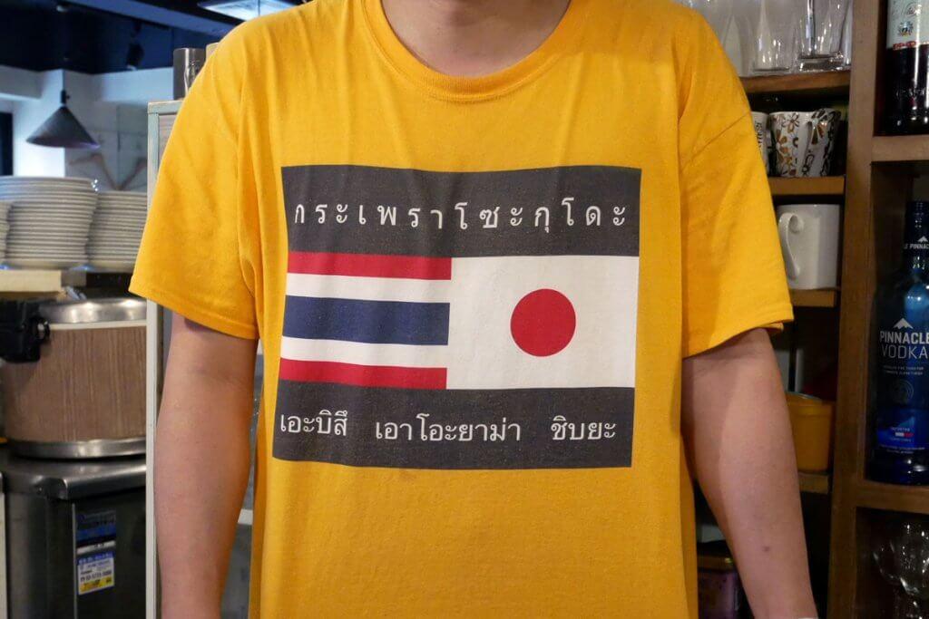 ウーバーイーツ配達員がデザインしたガパオ食堂さんのTシャツ