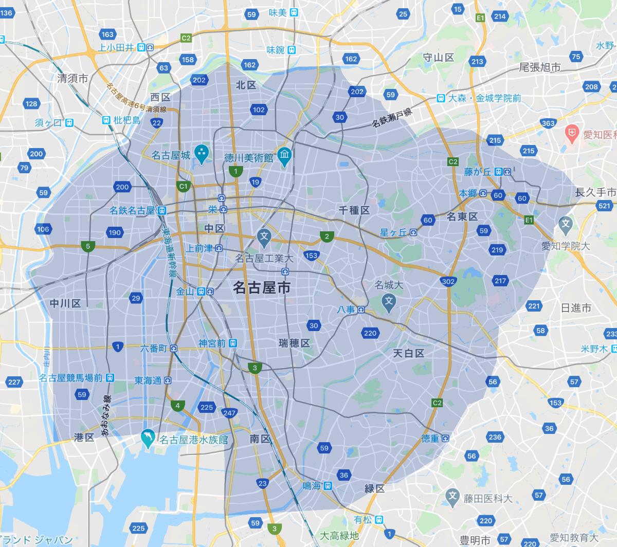 Uber Eats(ウーバーイーツ)名古屋のエリア2020年4月