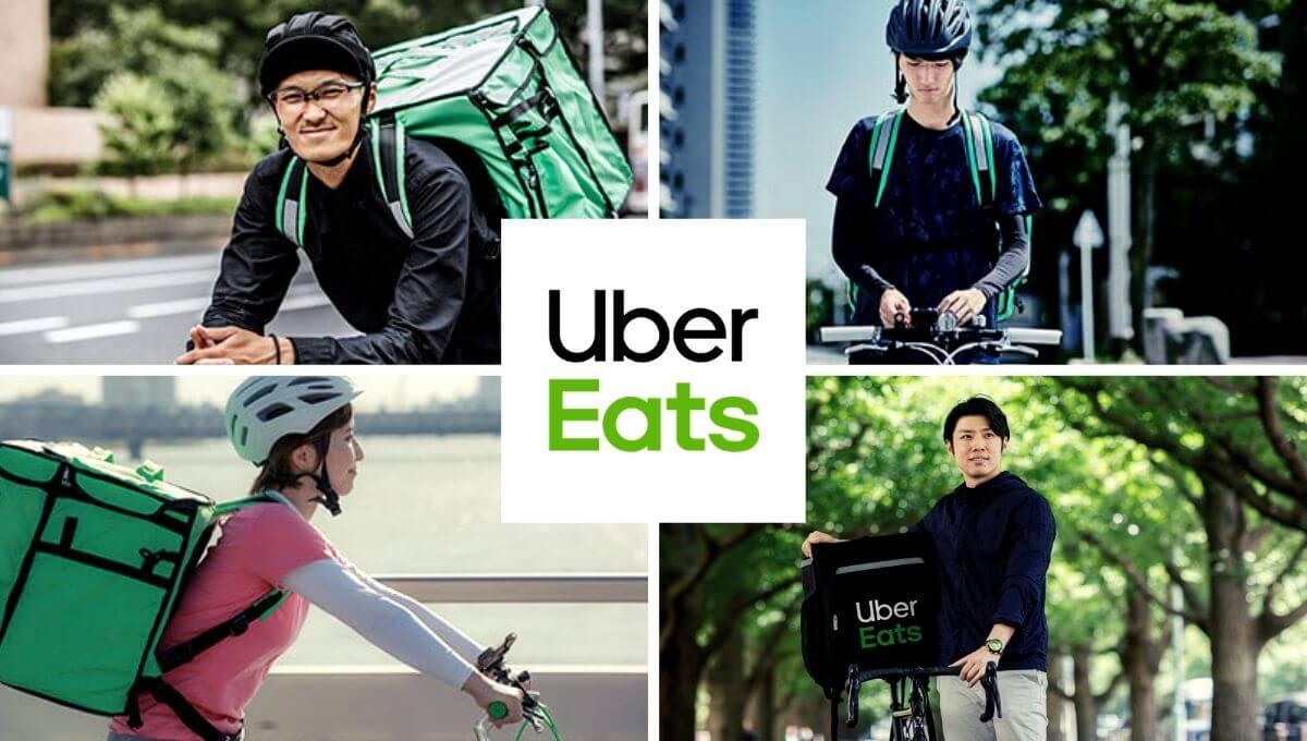 UberEats(ウーバーイーツ)は専業(本業)で生計立てれる?