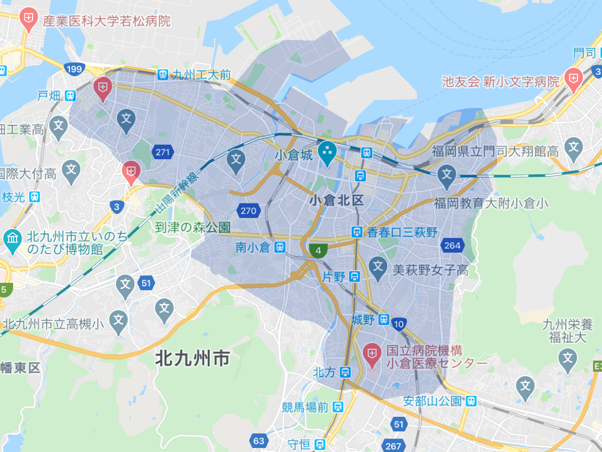 Uber Eats(ウーバーイーツ)北九州市のエリア