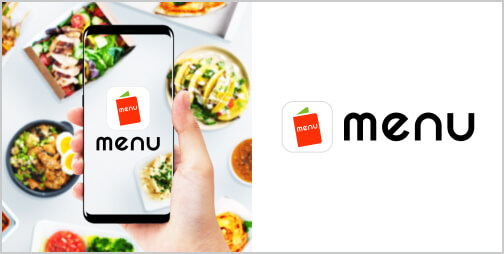 menu(メニュー)のメリット
