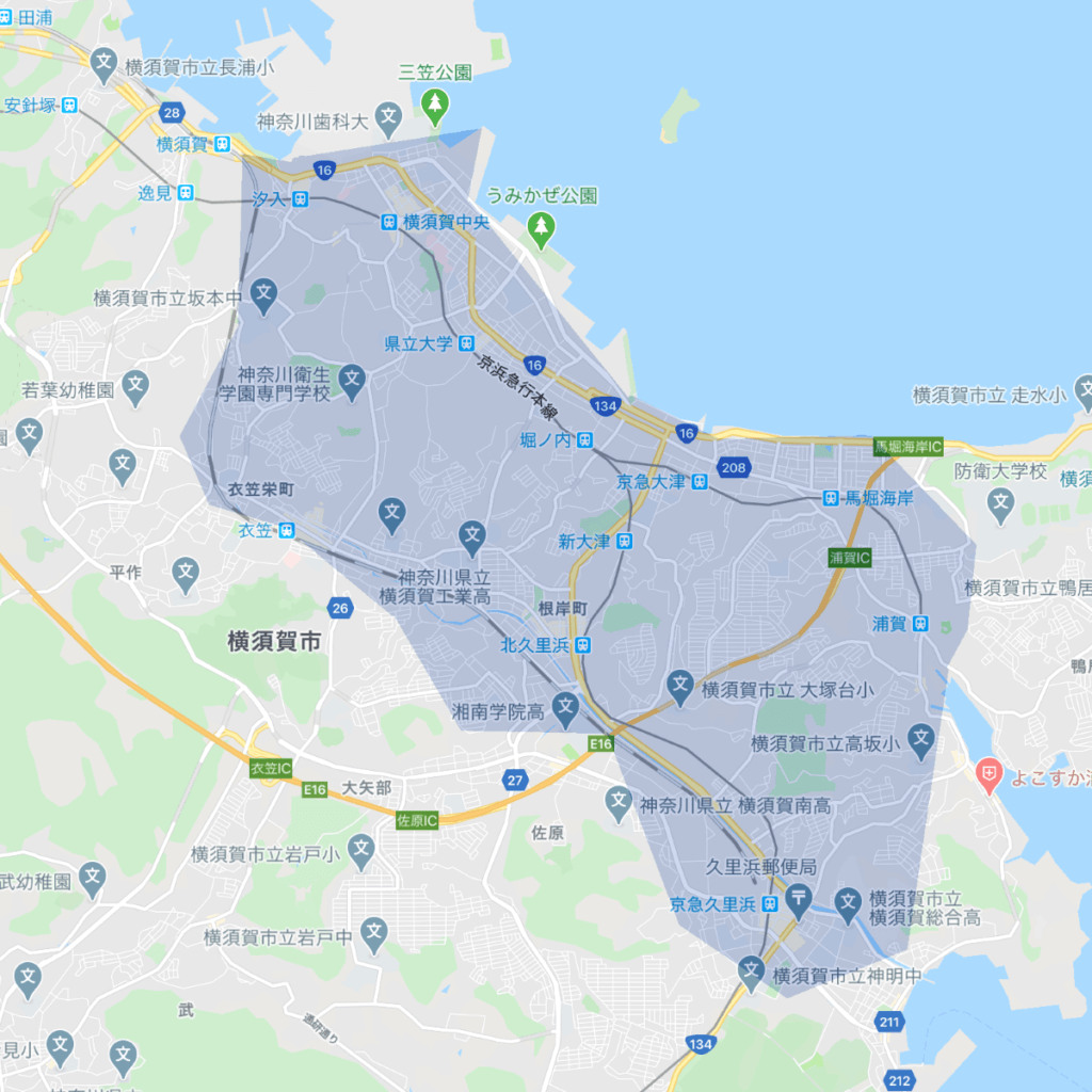 Uber Eats(ウーバーイーツ)横須賀のエリア