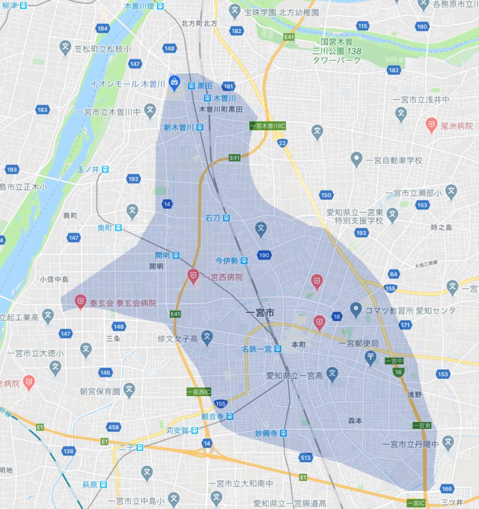 Uber Eats(ウーバーイーツ)一宮市のエリア
