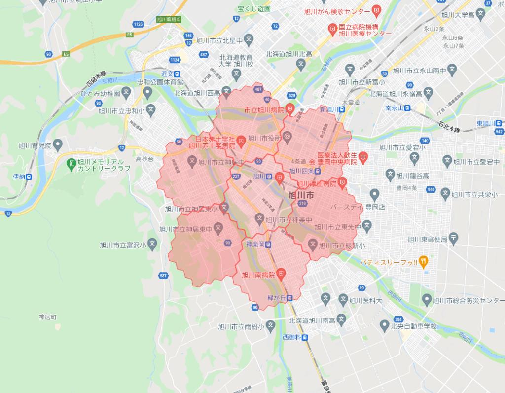北海道旭川市のmenu(メニュー)エリア