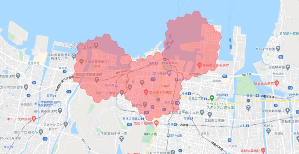 香川県高松市のmenu(メニュー)エリア