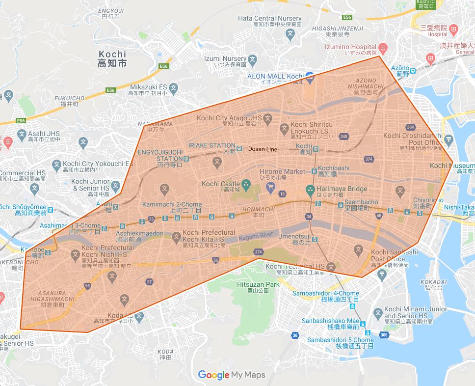 Uber Eats(ウーバーイーツ)高知県高知市エリア