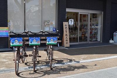 和歌山でレンタサイクルに乗って配達する