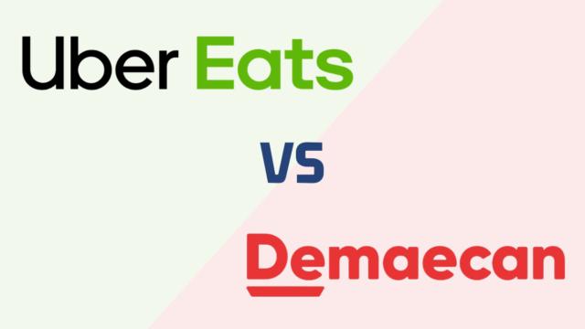 Uber Eats(ウーバーイーツ)と出前館の違いを比較!おすすめはどっち?