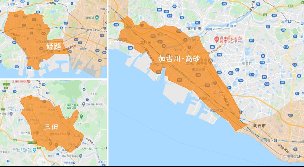 兵庫県のDiDi Food(ディディフード)エリア